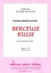 PARTITION BERCEUSE RUSSE (VIOLONCELLE)