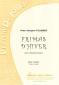 PARTITION FRIMAS D'HIVER